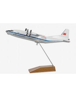 Antonov 12 (An-12) Aeroflot Soviet Airlines CCCP-11418