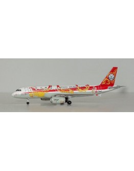 Airbus A320 Sichuan Airlines B-6388