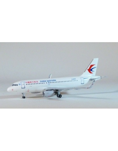Airbus A319 China Eastern B-6470
