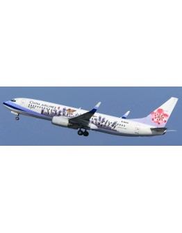 """B737-800 (China Airlines """"Lavender"""")"""