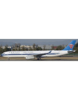A330-300 (China Southern Airlines)