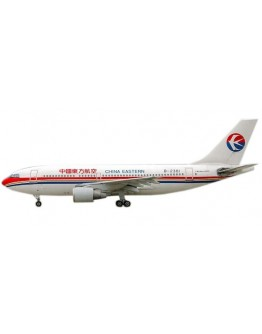 Airbus A310-222 China Eastern Airlines B-2301 with stand