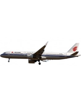 Airbus A321neo Air China B-1067 with stand