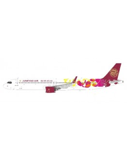 Airbus A321neo Juneyao Airline B-30EQ with stand