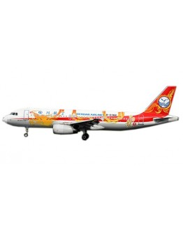 Airbus A320 Sichuan Airlines B-6388 With Stand