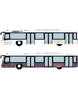 Airport Accessories Airport Bus Etihad Set of 4