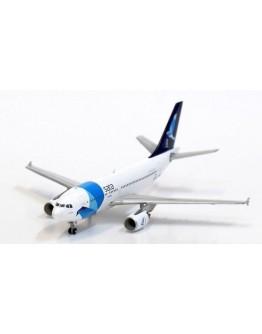Airbus A310-300 SATA Fly Azores CS-TKN