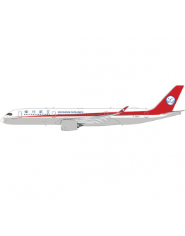 A350-900 Sichuan Airlines