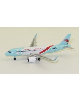 Airbus A320neo Loong Air B-1075