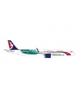 Airbus A321neo Air Macau Macao welcomes you