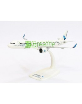 Airbus A321neo SATA Azores Airlines BREATHE CS-TSF