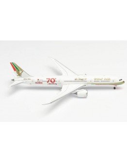 """Boeing 787-9 Dreamliner Gulf Air """"70th Anniversary Retro Livery"""" A9C-FG with stand Herpa Wings Club"""