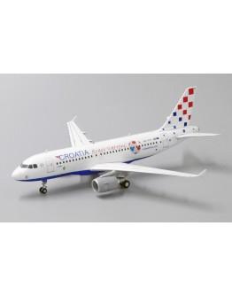 """Airbus A319 Croatia Airlines """"Bravo Vatreni"""""""