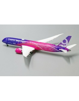 """Boeing 787-9 Dreamliner Boeing Company """"Dreams Take Flight Livery"""" """"Flap Down"""" N1015B With Antenna"""