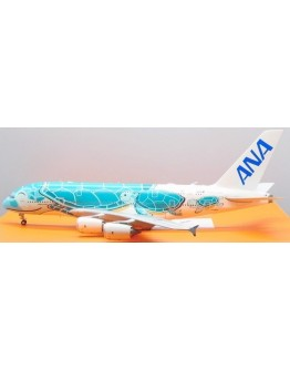 """Airbus A380-800 ANA, All Nippon Airways """"Flying Flying Honu-Kai"""" Livery"""" JA382A"""