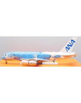 """Airbus A380-800 ANA, All Nippon Airways """"Flying Honu - Lani Livery"""" JA381A"""