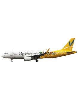 """Airbus A320 Peach Aviation """"Fly Peach to AMAMI"""" JA08VA With Stand"""