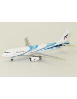 Airbus A320 Bangkok Air