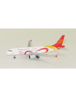"Airbus A320 Capital ""HNA Telecom"" B-6859"
