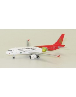 Airbus A320 Shenzhen Airlines B-6565