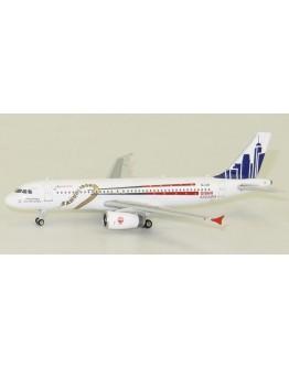 """Airbus A320 HK Express """"Ritsurin Garden"""""""