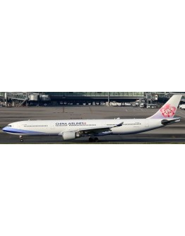 A330-300 (China Airlines)
